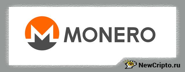 Как создать кошелек Monero XMR