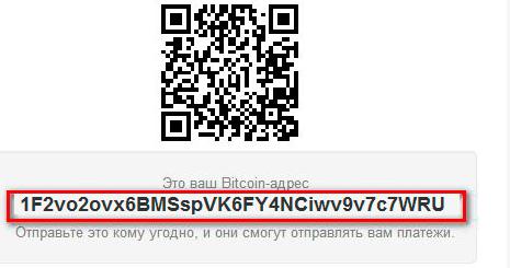 adres-bitkoin-koshel`ka