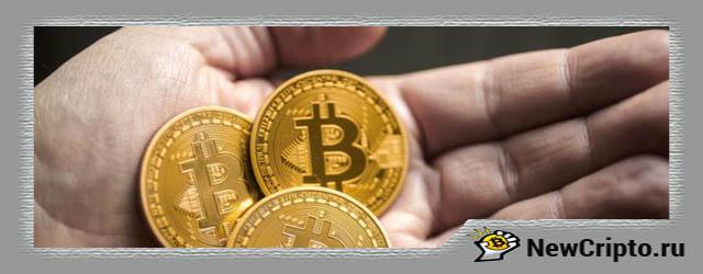 биткоин-простыми-словами