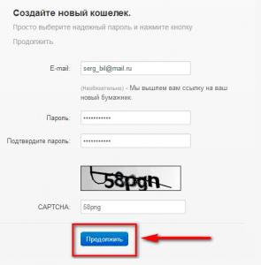 registratciia-koshel`ka