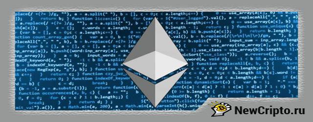 Как создать Ethereum Wallet (Эфириум кошелек)