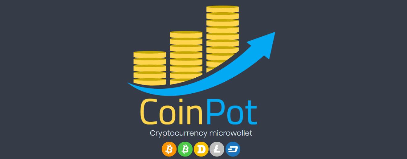 CoinPot мульти кошелек с возможностью майнинга