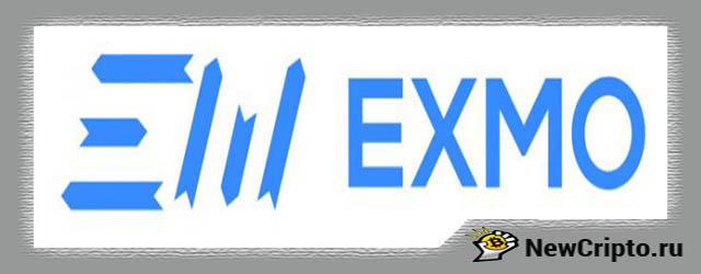 как зарегистрироваться на эксмо (exmo) бирже криптовалют