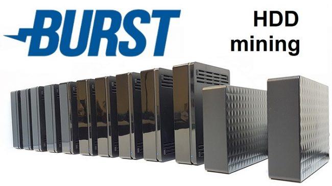 hdd-mining-burst
