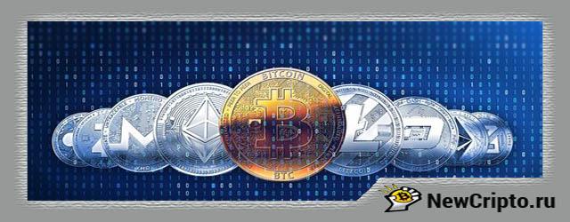 криптовалюта-доступная-для-посмайнинга