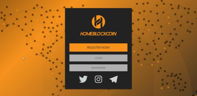 регистрация-в-homeblockcoin