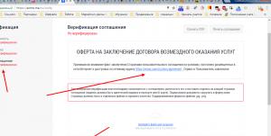 завершение-проверки-аккаунта-биржа-обмена-криптовалюты