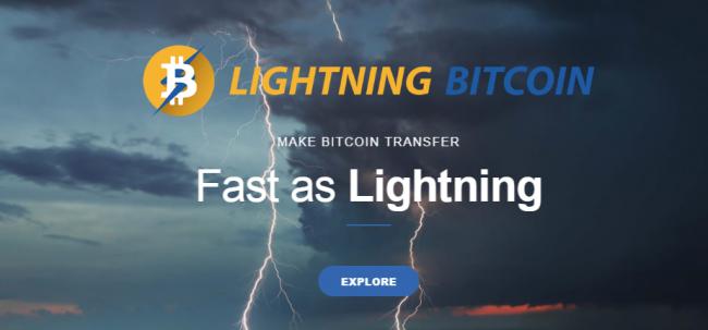 Lightning Bitcoin: новый хардфорк BTC