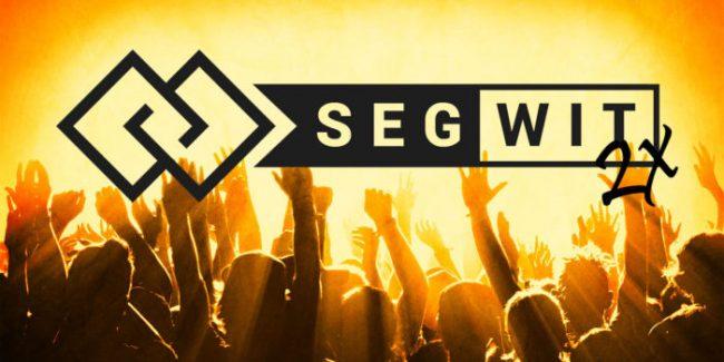 Хардфорк SegWit2x