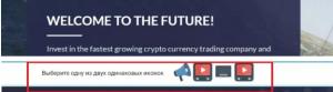 заработок bitcoin за просмотр рекламы