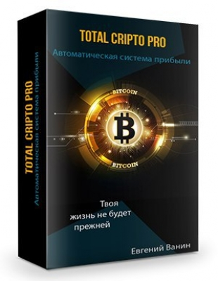 TotalCriptoPro