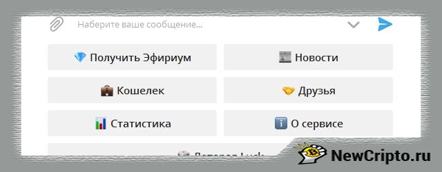 Телеграм бот криптовалют: бесплатные сатоши