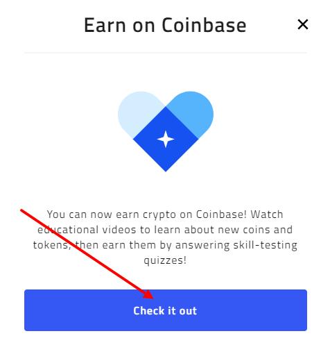 заработай первые монеты сразу