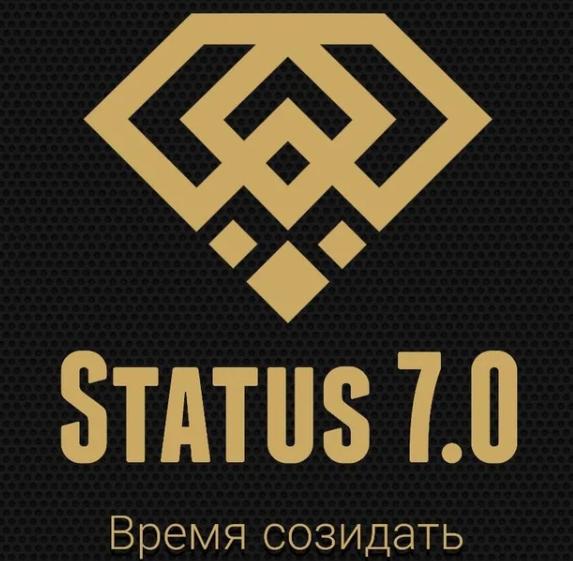 обзор-проекта-статус-7-как-заработать