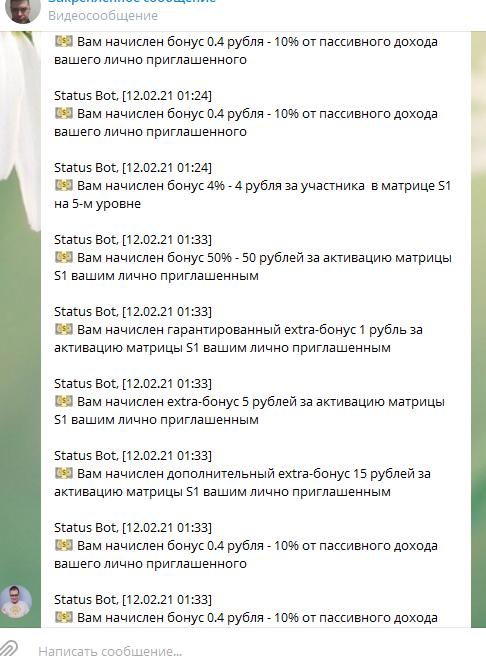 otzyvy status bot 6
