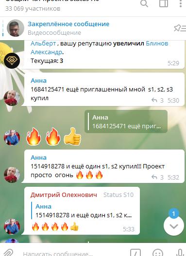 otzyvy status bot 7