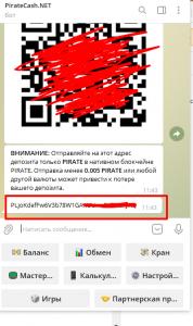 как-поплнить-кошелек-pirate-cash