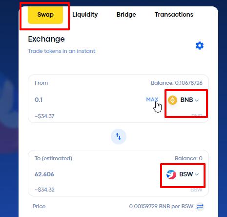 как обменять монеты на бирже biswap