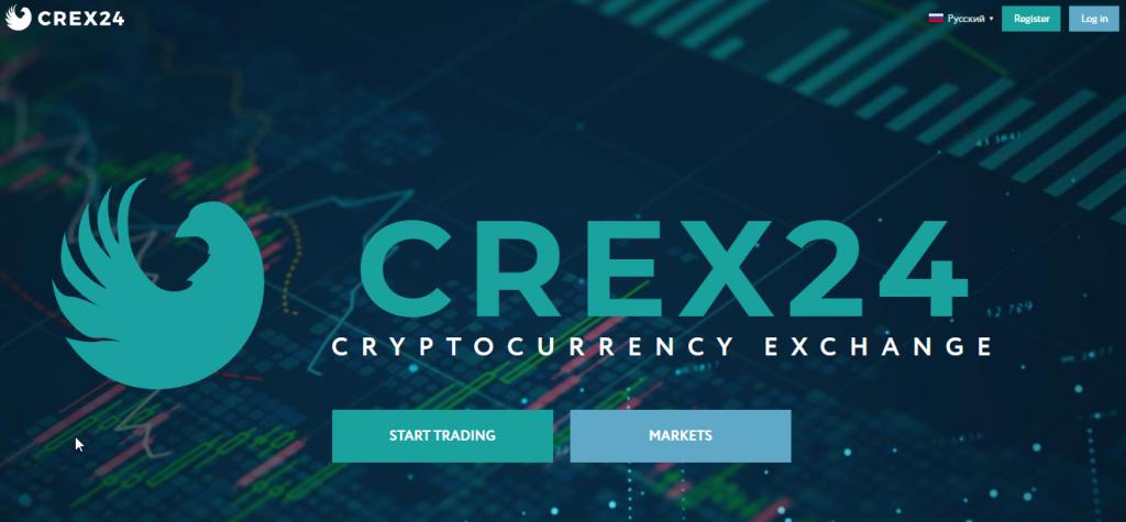 обзор-биржи-крекс24-регистрация-вход